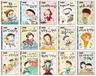 초등학교 생활 교과서 세트(전15권)