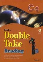 Double Take Reading Level C Book 3: Student Book(CD1장포함)(Double Take Reading)