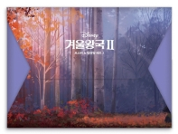 디즈니 겨울왕국2: 포스터 & 컬러링 세트. 2