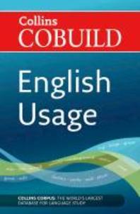 [해외]English Usage