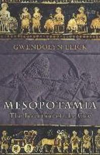 [해외]Mesopotamia