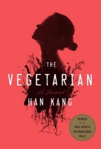 [����]The Vegetarian
