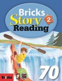 Bricks Story Reading 70 . 2(SB+WB)(CD1장포함)