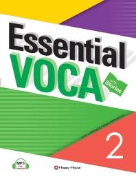 Essential VOCA. 2