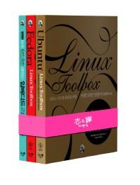리눅스 OS 프로젝트 시리즈 세트(전3권)
