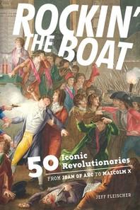 [보유]Rockin' the Boat