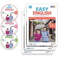 Easy English 초급 영어회화(9.10.11월호)(2018)(EBS FM Radio)(CD3장포함)(전3권)