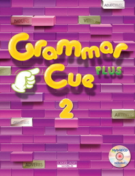 Grammar Cue Plus. 2(CD1장포함)