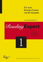 READING EXPERT 1(정답 및 해설)