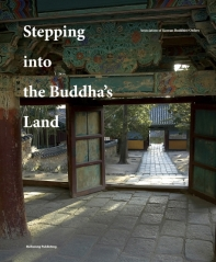 Stepping into the Buddha's Land