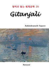 Gitanjali (영어로 읽는 세계문학 25)