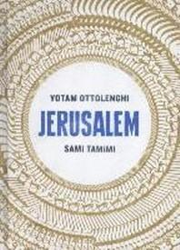 [해외]Jerusalem. Sami Tamimi, Yotam Ottolenghi
