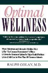 [해외]Optimal Wellness