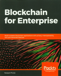 [보유]Blockchain for Enterprise