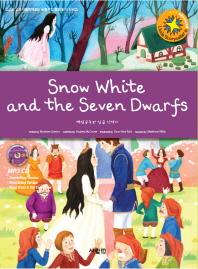 Snow White and the Seven Dwarfs(백설공주와 일곱 난쟁이)