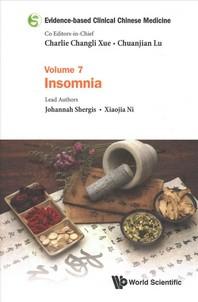 [해외]Evidence-Based Clinical Chinese Medicine - Volume 7 (Paperback)