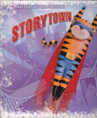 STORYTOWN GRADE 2: BLAST OFF(STORYTOWN 2-2)