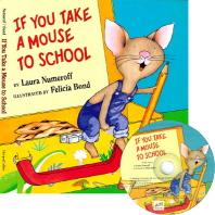 [노부영] If You Take a Mouse to School (Hardcoverk+CD)