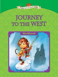Journey to the West (CD1장포함)