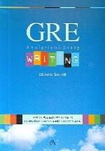 GRE WRITING