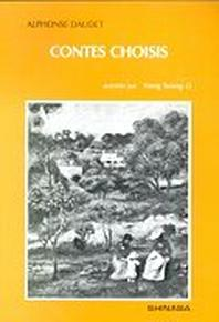 CONTES CHOISIS(도오데 단편선)