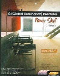 3DS MAX X GI RENDERER POWER SKILL (CD-ROM 3장 포함)