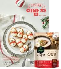 2000원으로 밥상 차리기(2019년12월호)