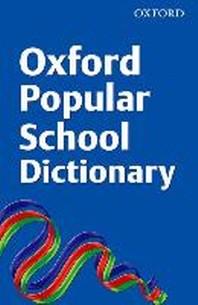 [해외]Oxford Popular School Dictionary