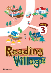 Reading Village Basic. 3(SB+WB)(CD1장포함)