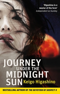 [보유]Journey Under the Midnight Sun