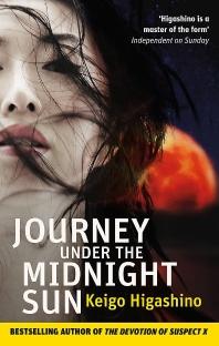 [해외]Journey Under the Midnight Sun