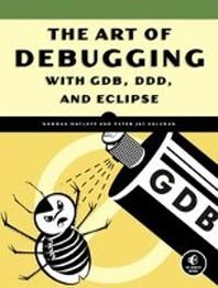 [해외]The Art of Debugging with Gdb and DDD
