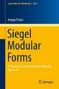 [해외]Siegel Modular Forms