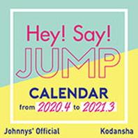 Hey!Say!JUMP 2020.4~2021.3 オフィシャルカレンダ-