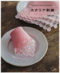 http://www.kyobobook.co.kr/product/detailViewEng.laf?mallGb=JAP&ejkGb=JNT&barcode=9784865461749&orderClick=t1g