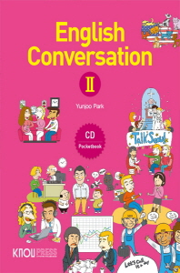 English Conversation 2(영어회화 2)(2학기  워크북포함)