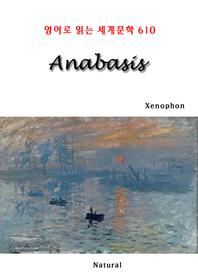 Anabasis (영어로 읽는 세계문학 610)