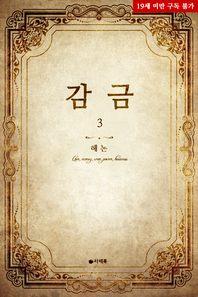 김영란법 올가이드북