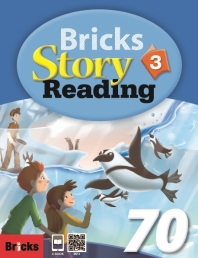 Bricks Story Reading 70 . 3(SB+WB)(CD1장포함)