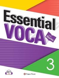 Essential VOCA. 3