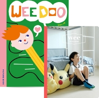 WEE Magazine(위매거진) Vol.21 + WEE DOO(위두) Vol.10: PICTURE BOOK(2020년 8월호)(전2권)