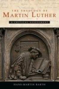 [해외]The Theology of Martin Luther
