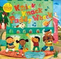 [해외]Knick Knack Paddy Whack W/CD (Prebound)