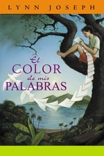 [해외]El Color de mis Palabras = The Color of My Words