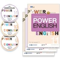 Power English 중급 영어회화(9.10.11월호)(2018)(EBS FM Radio)(CD3장포함)(전3권)