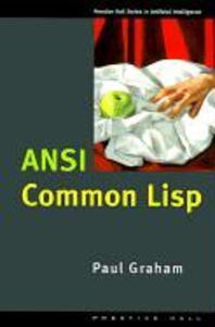 [해외]ANSI Common LISP