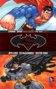 슈퍼맨 배트맨: 공공의 적(시공 그래픽 노블)
