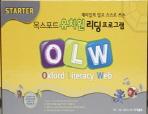 OLW STARTER(OXFORD LITERACY WEB)(옥스포드 유치원 리딩 프로그램)
