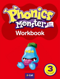 Phonics Monster. 3: Long Vowels(Workbook)(2판)