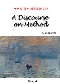 A Discourse on Method (영어로 읽는 세계문학 282)
